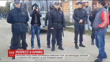 Бахчисарайский суд оштрафовал крымских татар, которых задержали накануне сотрудники ОМОНа