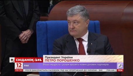 """Украинский закон """"Об образовании"""" оказался в центре внимания ПАСЕ"""