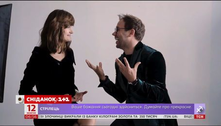 Андре Тан та редакторка українського глянцю презентували спільну модну колекцію