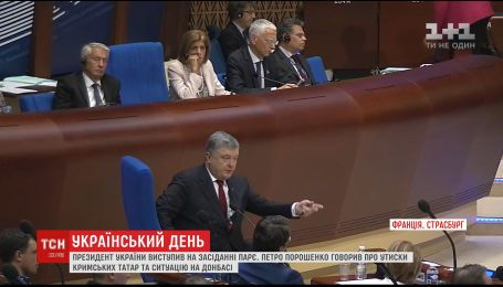 ПАРЄ сьогодні обговорюватиме нову українську освітню реформу