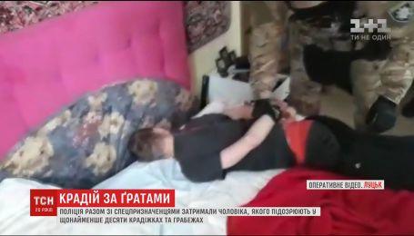 В Луцке полиция и спецназовцы задержали серийного вора