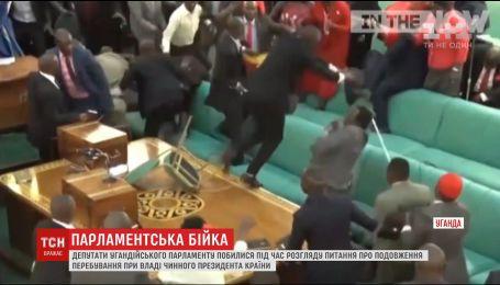 Угандийские парламентарии устроили массовую драку во время обсуждения законопроекта