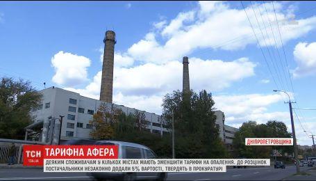 На Дніпропетровщині деяким споживачам тепла можуть зменшити тарифи на опалення