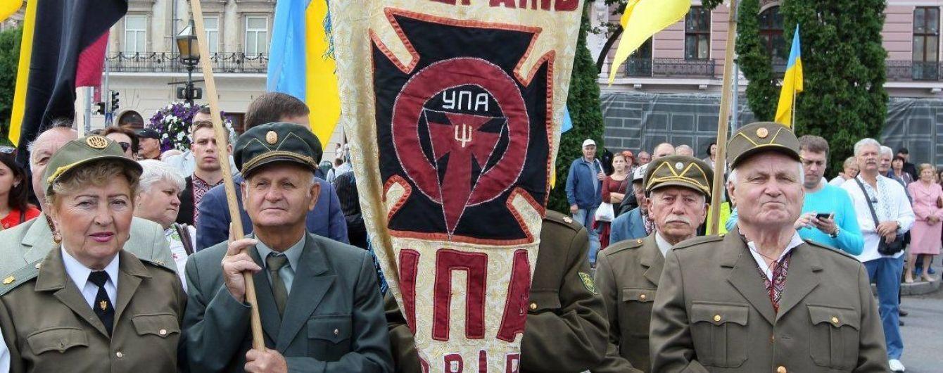 Марш националистов и праздничный концерт. Как в Киеве отпразднуют 75-летие УПА