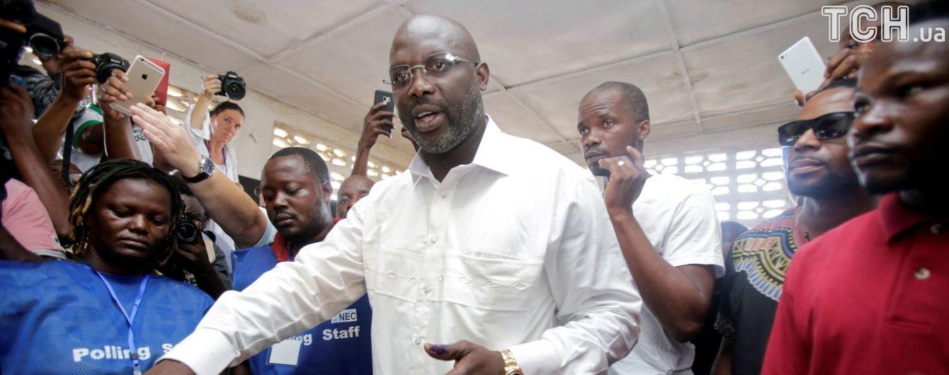 """Володар """"Золотого м'яча-95"""" став президентом Ліберії"""