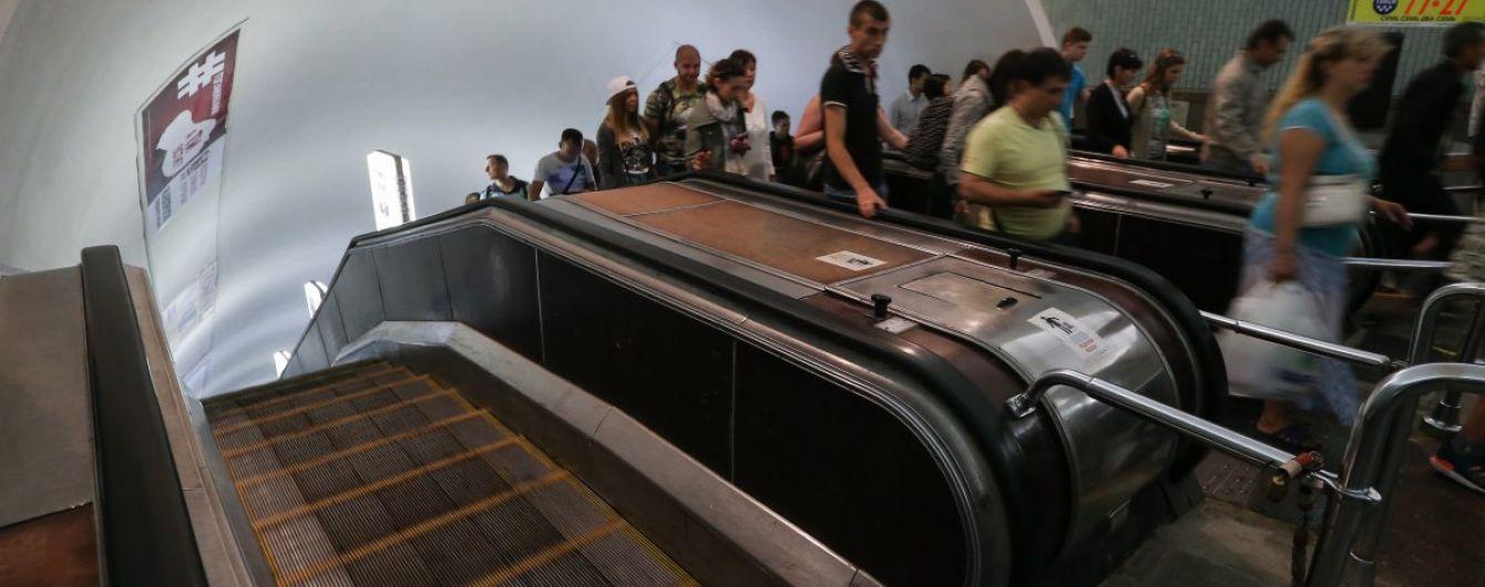 """В столичной подземке закрывали на вход станцию """"Вокзальная"""""""