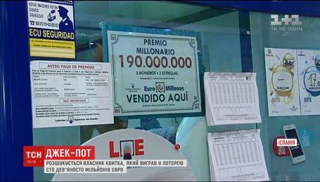 В Іспанії не можуть знайти щасливчика, який виграв у лотереї 190 мільйонів євро