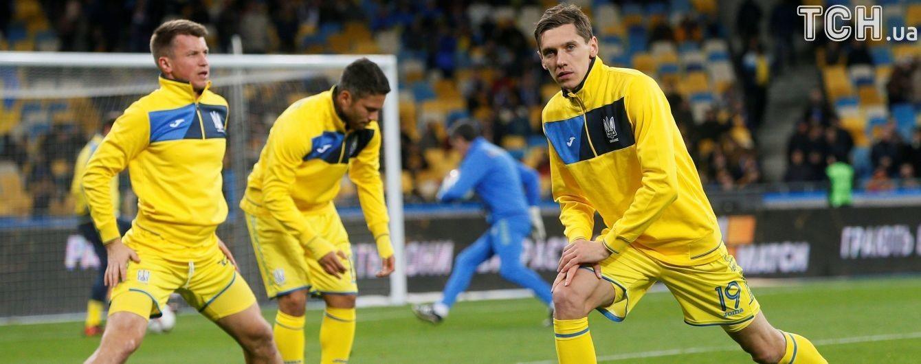 Сборная Украины может провести товарищескую игру с неудачником отбора ЧМ-2018