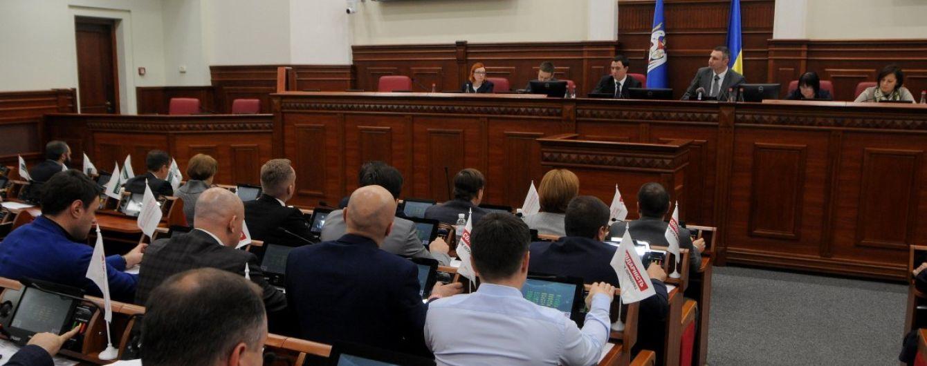 Кличко обратился к Раде с просьбой распустить Киевсовет и назначить в столице досрочные выборы