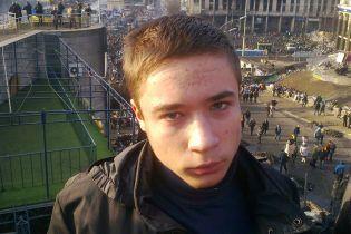 Евросоюз осудил осуждение Гриба и выступил с призывом к Кремлю