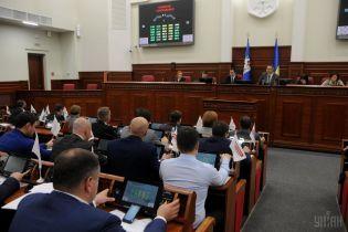 Київрада затвердила бюджет столиці на 2019 рік