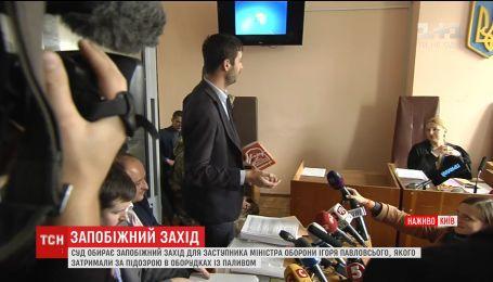 В Соломенском суде заместитель министра обороны отвергает обвинения