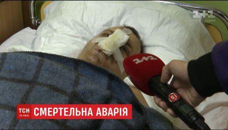 Винуватцю смертельної аварії біля Київського моря загрожує до восьми років за ґратами