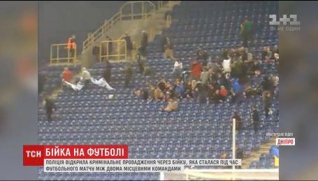 Подробности избиения народного депутата в Днепре на футбольном матче