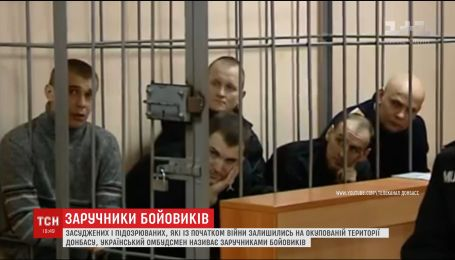 """Влада """"ДНР"""" знущається над українськими в'язнями та змушує воювати проти України"""