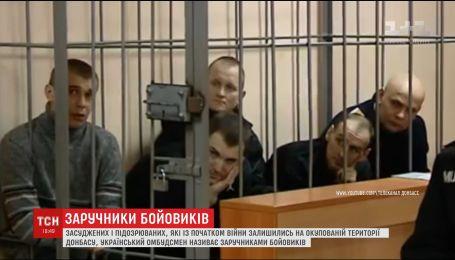 """Власть """"ДНР"""" издевается над украинскими заключенными и заставляет воевать против Украины"""