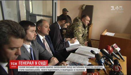 Подробиці судової справи щодо заступника міністра оборони