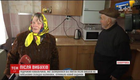 Супруги Ковальчуки с Павловки, чей дом уничтожил снаряд, вселятся в новый дом