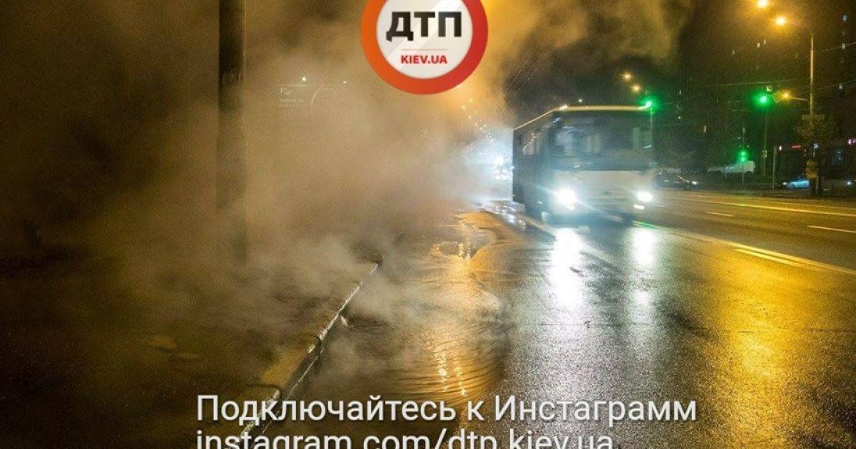 Туман из канализации: в Киеве на проспекте Лобановского прорвало трубы