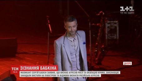 """""""Хіба не зрозуміло, що це наша земля"""": Бабкін публічно визнав окупацію Криму"""
