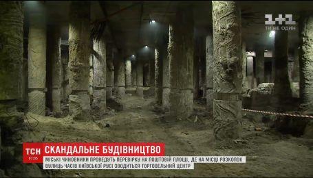 В КГГА пообещали проверить скандальное строительство на Почтовой площади