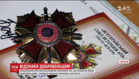 Рыцарским крестом в Чернигове наградили участников АТО, которые ушли на передовую добровольцами