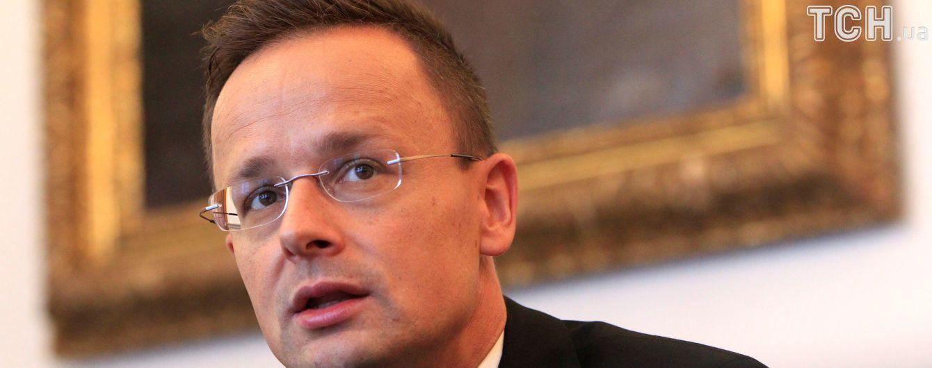 Угорщина звинуватила Україну в порушенні зобов'язань перед НАТО