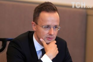 """Министр иностранных дел Венгрии попал в базу """"Миротворца"""""""