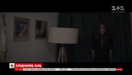 """""""Друга Ріка"""" випустила кліп на сингл з нового альбому"""