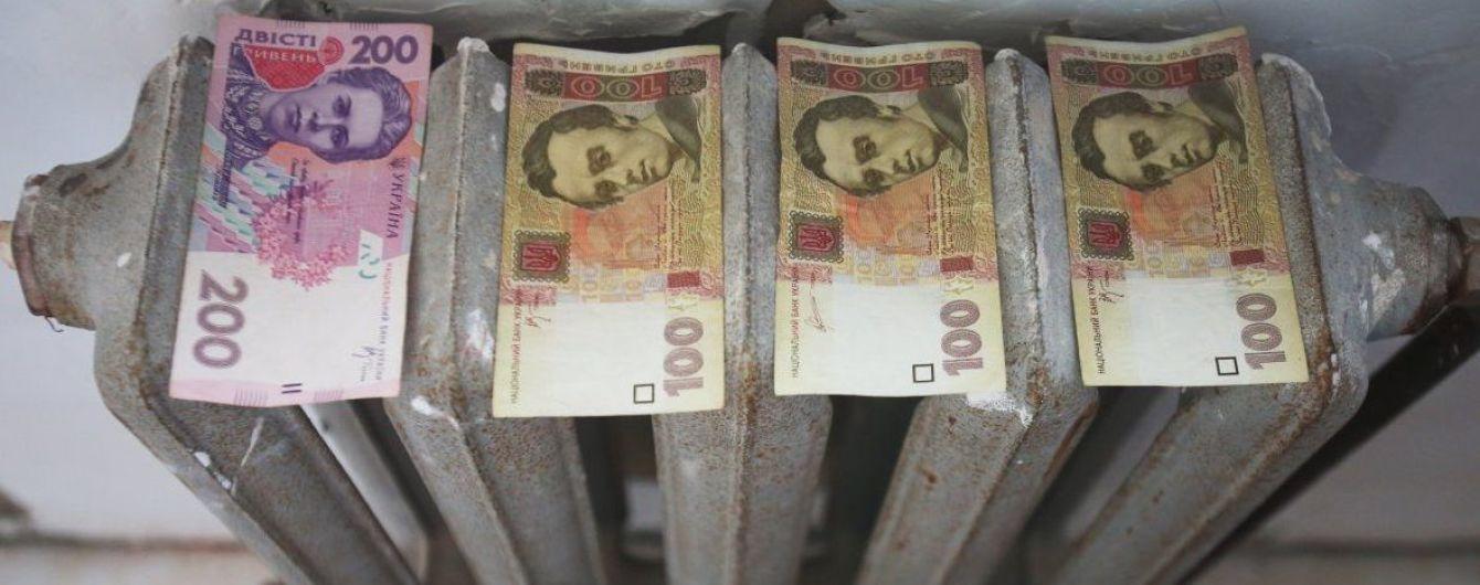 В Україні розпочалася монетизація субсидій