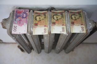 Борги українців за комуналку впали до 38 мільярдів гривень