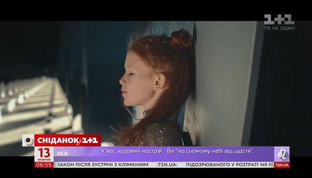 """Участница второго сезона """"Голос. Дети"""" будет представлять Украину на детском """"Евровидении"""""""