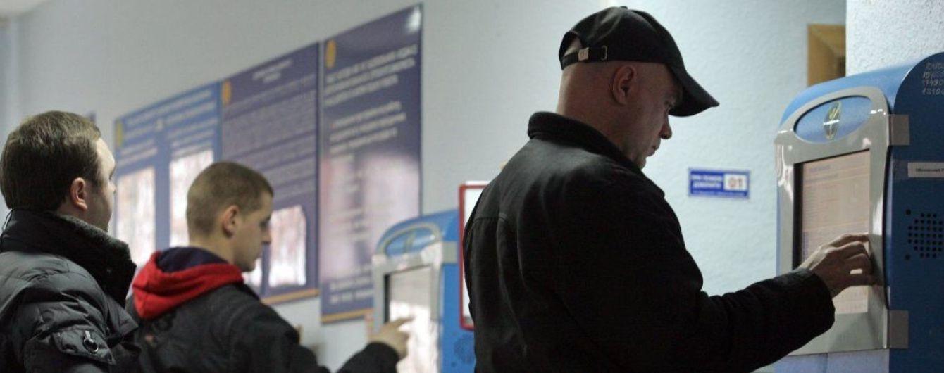 В течение 2018 в Украине впервые за пять лет снизился уровень безработицы