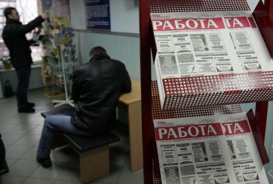 Названінайзатребуванішіфахівці в Україні
