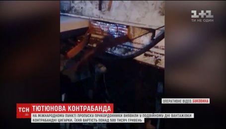 Украинец пытался перевезти через границу партию сигарет на полмиллиона гривен