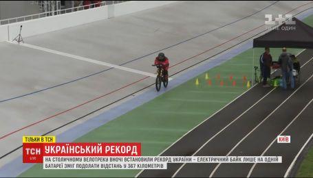 На столичном велотреке установили мировой рекорд на электрическом байе украинского производства