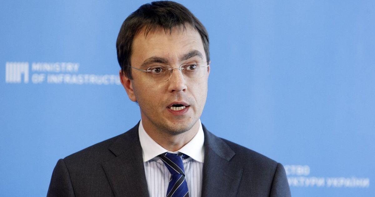 Омелян анонсував проекти нових євроколій до Польщі та Угорщини