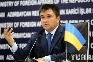 Украине не нужен новый плацдарм РФ для наступления: Климкина беспокоит ситуация в Молдове