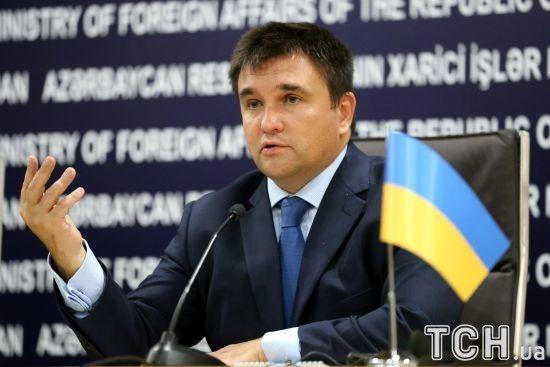 Країни G20 будуть активно тиснути на Росію під час саміту в Аргентині через події на Азові – Клімкін