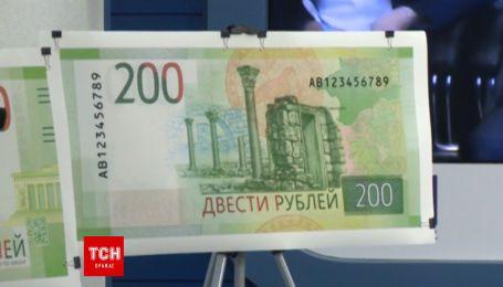Россия изобразила на новой банкноте руины крымского Херсонеса
