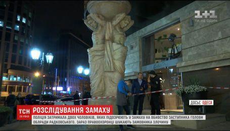Поліція затримала двох чоловіків, яких вважають виконавцями замаху на Олега Радковського