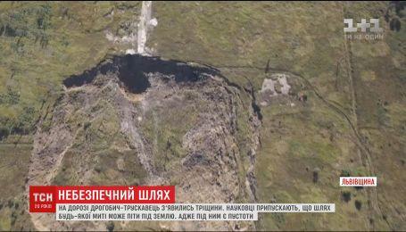 Дорога Дрогобыч-Трускавец в любой момент может уйти под землю