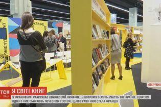 Украина представлена на одном из крупнейших книжных ярмарок мира