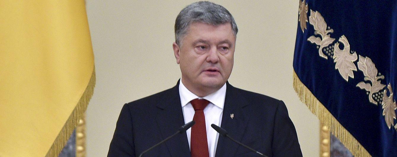 """Порошенко подписал закон о приветствии """"Слава Украине"""" в ВСУ"""