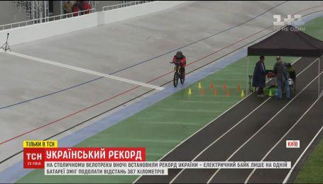 Киевлянин установил рекорд Украины, проехав 16 часов на одном заряде электровелосипеда