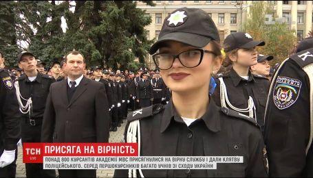 Более 800 курсантов Национальной академии МВД приняли присягу на верность Украине
