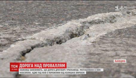 Через нещодавній землетрус на Львівщині дорога Дрогобич-Трускавець може обвалитися