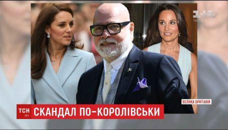 Скандал в королівській родині: дядько герцогині Кейт Мідлтон опинився за ґратами