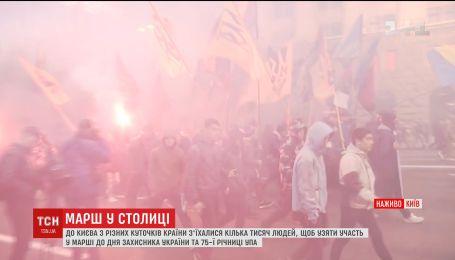 Несколько тысяч человек с факелами приняли участие в марше ко Дню защитника Украины и годовщины УПА
