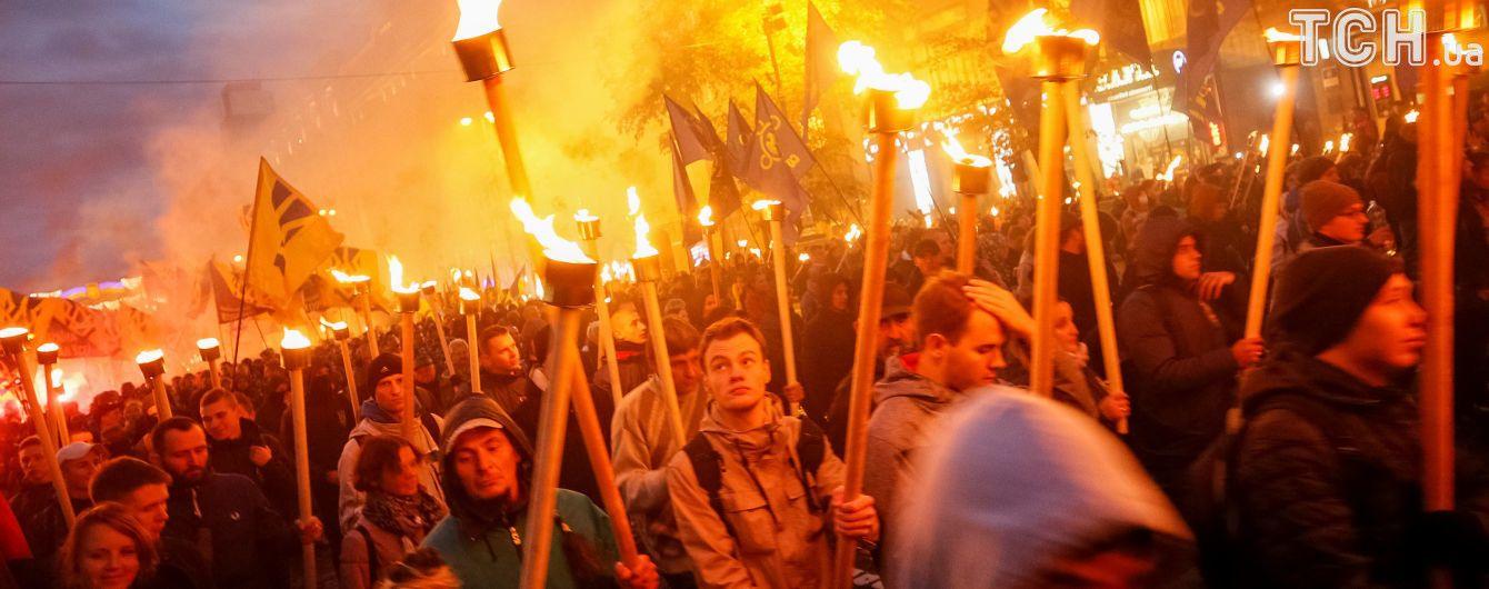Националисты анонсировали массовые акции с факелами на 1 января